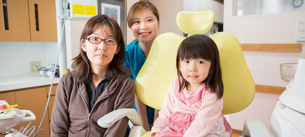 小児歯科・小児矯正歯科をご検討の方